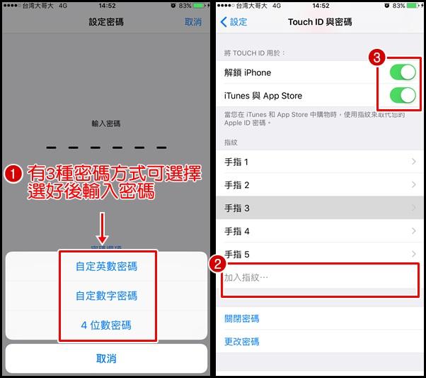 170206 iPhone 不見,遺失,找回方法 (6)