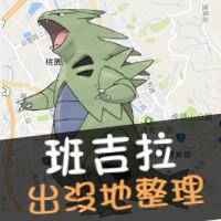 Image 001_meitu_1