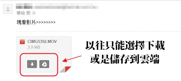 2017 gmail更新