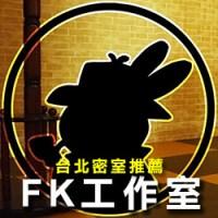 FK工作室-ps