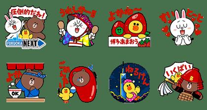 20170424 line免費(4)