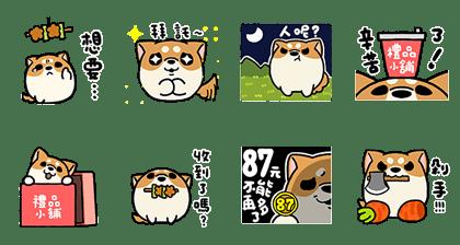 20170425 line貼圖 (9)