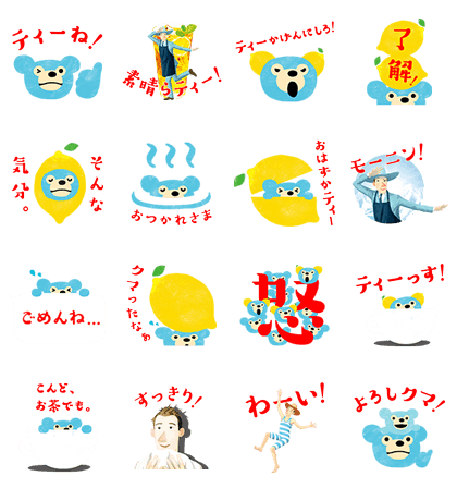20170425 line貼圖 (6)