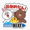 20170424 line免費 (2)