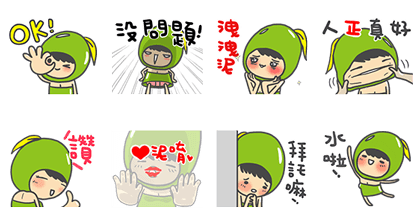 20170411 free line stickers (21)