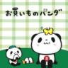 Shopping Panda (3)