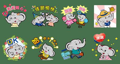 20170502 line免費貼圖 (3)