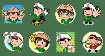 20170509 LINE 免費貼圖 (5)