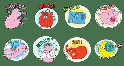 20170502 line免費貼圖 (12)