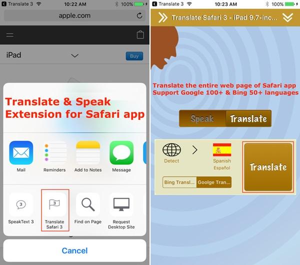 170619 iOS限免APP (3)