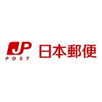 2017 日本郵局 小熊維尼 (6)