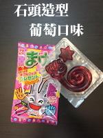 Dagashi_170713_0024