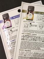 Kawaii_170724_0021