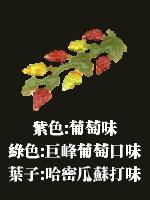 Kawaii_170724_0032