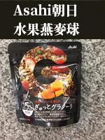 Kawaii_170724_0010