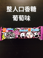 八月 dagashi_170823_0008