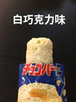 8月fun&tasty_170821_0028