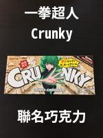 8月fun&tasty_170821_0012