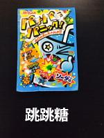 8月new and limited_170829_0012