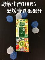 Kawaii_170724_0006