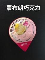 8月fun&tasty_170821_0025