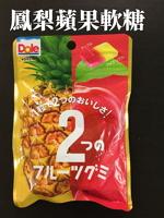 九月 new and limited_171006_0007