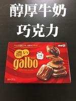 九月 new and limited_171006_0009