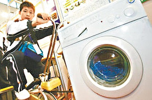 China-Bike-Washmachine