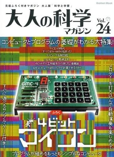 MKGK21-2.jpg