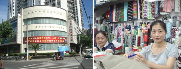 Shanghai Shiliupufabricmarket