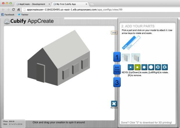 AppCreate