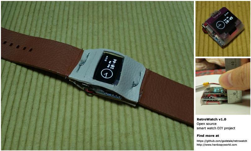 open-source-smart-watch-1