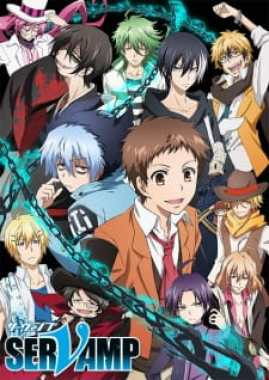 Servamp picture