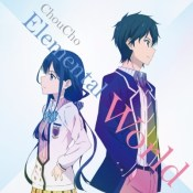 Masamune-kun no Revenge ED Single - Elemental World