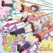 Gabriel DropOut OP Single - Gabriel DropKick