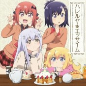 Gabriel DropOut ED Single - Hallelujah☆Essaim