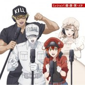 Hataraku Saibou OP Single - Mission! Ken-Kou-Dai-Ichi