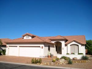 10054 E EMERALD Drive, Sun Lakes, AZ 85248