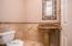 guest bath with custom stone sink