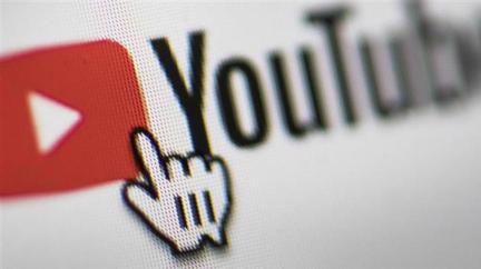 Google renews attack on YouTube account of Iran's Press TV