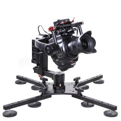 Small Crop Of What Is A Gimbal