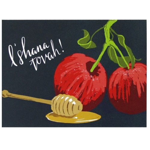 Medium Crop Of Rosh Hashanah Cards