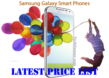 Get the latest price of smart phones, laptops & other gadgets in the Nepalese market