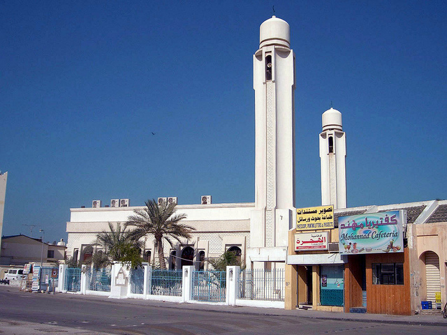 Muharraq | © Uruguay_Panama/Flickr