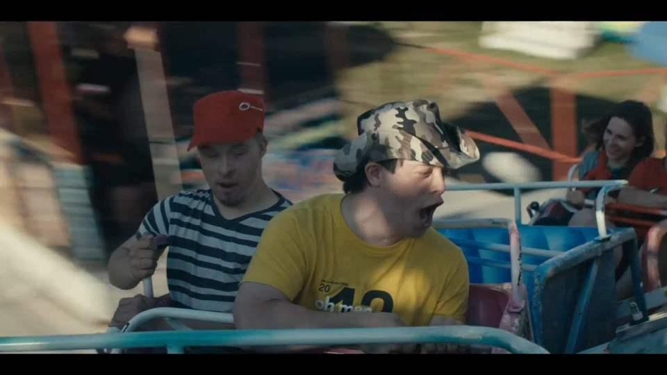 Daniel Trailer (2016) Screen Capture