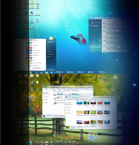 theme windows 7 for vista Tema windows 7 para vista