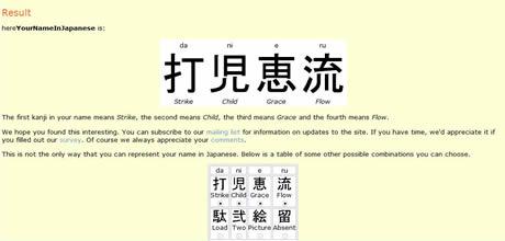 mi nombre en japones Nombre en japones, obtenlo en YourNameInJapanese.com