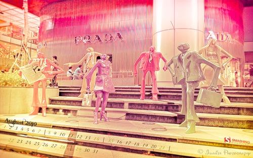 wallpapers gratis the modern lion city Fondos de pantalla, Agosto 2010