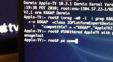 Apple TV Jailbreak La nueva Apple TV hackeada