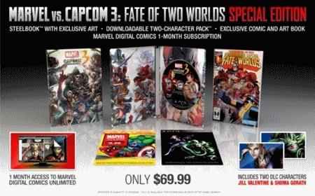Edicion especial de Marvel vs Capcom 3 Edición especial de Marvel vs Capcom 3
